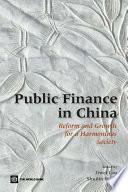 Public Finance in China