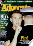 Jul 18, 2000