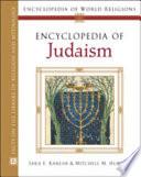 Encyclopedia of Judaism