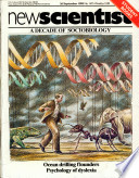 Sep 26, 1985
