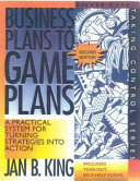 Business Plans to Game Plans