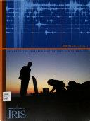 IRIS Annual Report