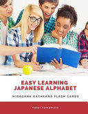 Easy Learning Japanese Alphabet Hiragana Katakana Flash Cards  Quick Study Big Kana Vocabulary Flashcards for Kids  Children Or Beginners Who First St