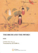 The Brush and the Sword  kasa
