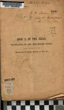 Book 1 of the Iliad