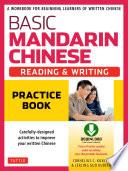 Basic Mandarin Chinese Reading Writing Practice Book Book