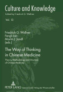 The Way of Thinking in Chinese Medicine