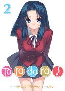Toradora! (Light Novel) Vol. 2