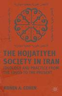 The Hojjatiyeh Society in Iran [Pdf/ePub] eBook
