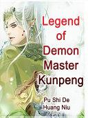 Legend of Demon Master Kunpeng ebook