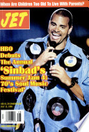 13 июл 1998