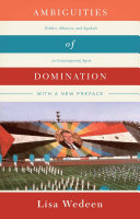 Ambiguities of Domination