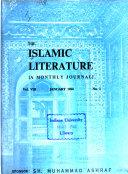 The Islamic Literature