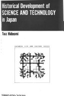 Historical Development Of Science And Technology In Japan