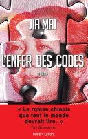 L'Enfer des codes Pdf/ePub eBook