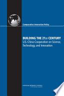 Building the 21st Century