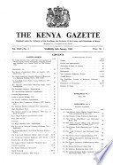 1962年1月16日