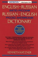 Pdf English-Russian, Russian-English Dictionary