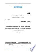 GB T 20564 8 2015  Translated English of Chinese Standard   GBT 20564 8 2015  GB T20564 8 2015  GBT20564 8 2015