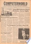 1980年8月25日