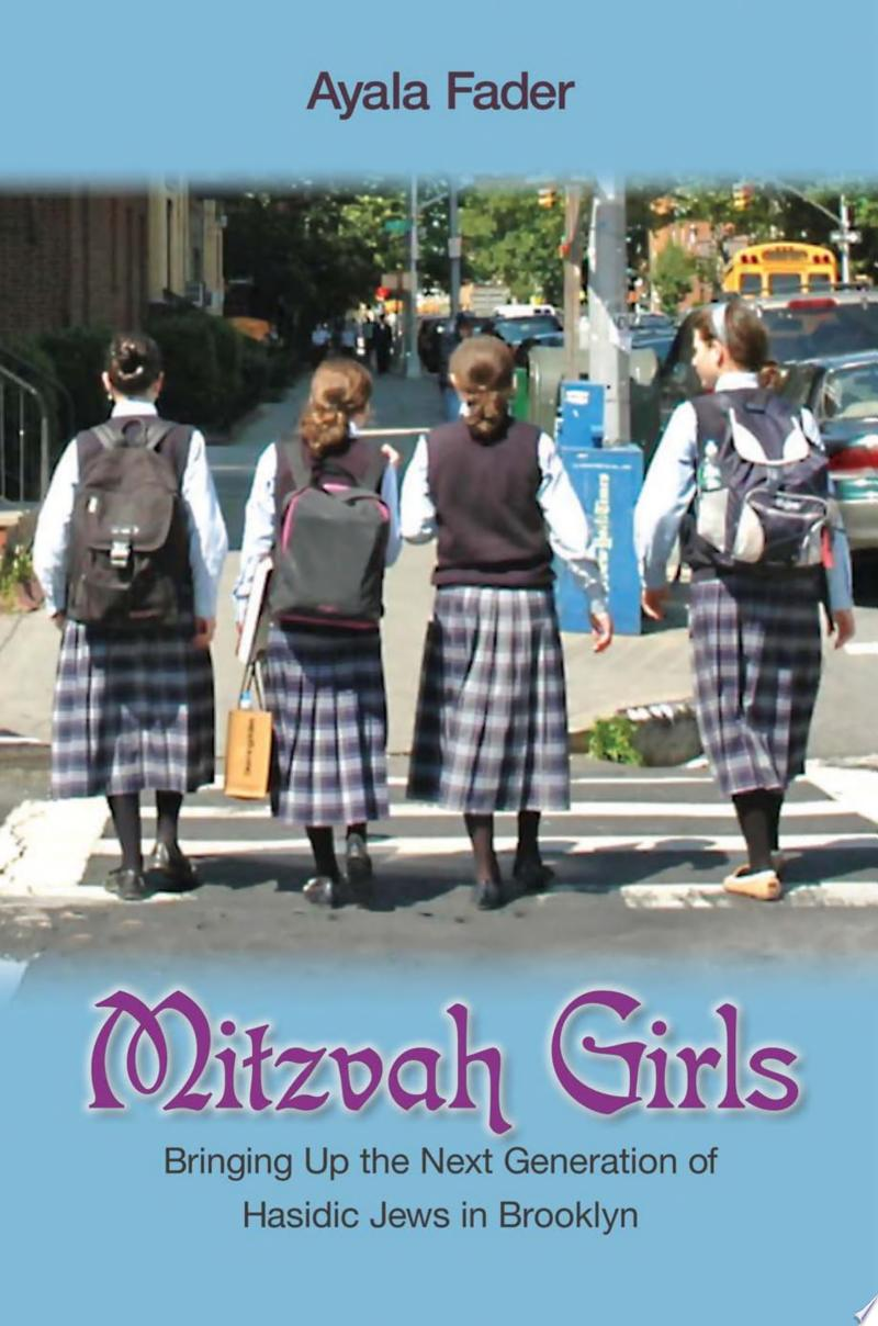 Mitzvah Girls banner backdrop