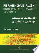 FERHENGA BIR  SK     Kurmanji English Dictionary   Volume Two  M Z Book
