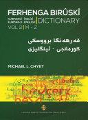 FERHENGA BIR  SK     Kurmanji English Dictionary   Volume Two  M Z