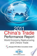 2011 China S Trade Performance Report