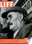 12 Մայիս 1947