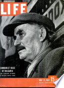 12. mai 1947