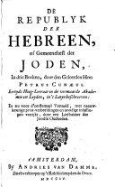 De republyk der Hebreen, of gemeenebest der Joden