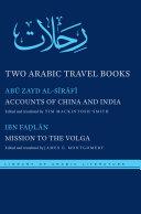 Two Arabic Travel Books Pdf/ePub eBook