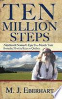 Ten Million Steps