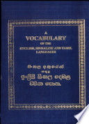 A Vocabulary of the English, Sinhalese, and Tamil Languages