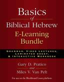 Basics of Biblical Hebrew E-Learning Bundle