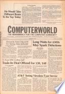 1979年9月3日