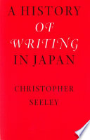 A History Of Writing In Japan Book PDF