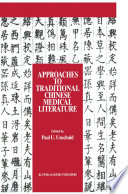 Approaches to Traditional Chinese Medical Literature