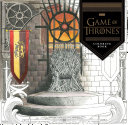 HBO's Game of Thrones Coloring Book
