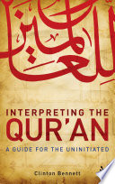 Interpreting The Qur An Book PDF