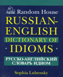 Random House Russian English Dictionary of Idioms