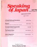 Speaking Of Japan