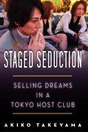 Pdf Staged Seduction