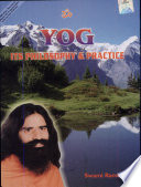 """Yog Its Philosophy & Practice"" by Swami Ramdev"