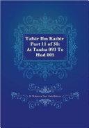 Pdf Tafsir Ibn Kathir Juz'