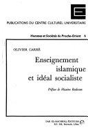 Enseignement islamique et idéal socialiste