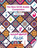 The New GCSE Arabic Companion
