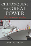 China's Quest for Great Power