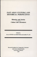 East Asian Cultural and Historical Perspectives