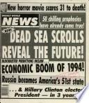 Nov 23, 1993